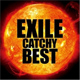 EXILE - EXILE CATCHY BEST (DVD付)