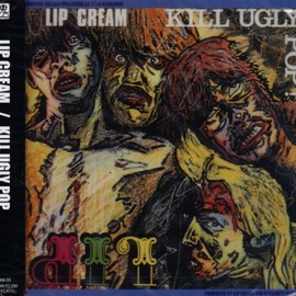 初期のLip Cream  CD