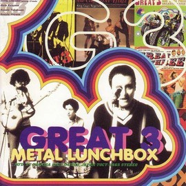 Great3 - METAL LUNCHBOX