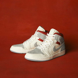 NIKE - AIR JORDAN 1 MID (Sneakersnstuff Limited Edition)
