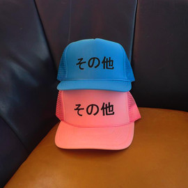 "Posted by bugbag ""C"" その他 CAP - ""C"" その他 CAP"