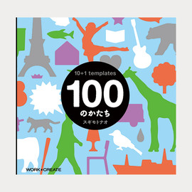 MoMA STORE - 100のかたち