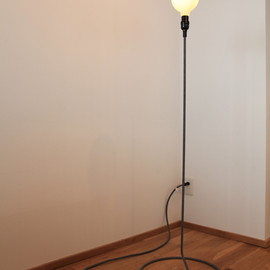 DESIGN HOUSE STOCKHOLM - Cord Lamp