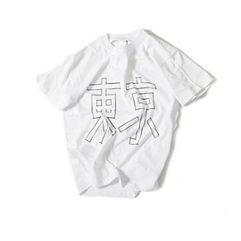 OMIYAGE by POURTON DE MOI - 東京 TEE
