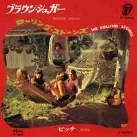 The Rolling Stones - BROWN SUGAR Ep
