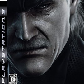KONAMI - METAL GEAR SOLID 4 GUNS OF THE PATRIOTS