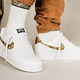 NIKE - Air Force 1 Low - White/Elemental Gold/Dark Hazel/Black