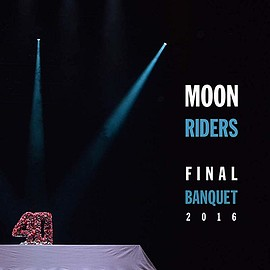 Moonriders - moonriders Final Banquet 2016 ~最後の饗宴~