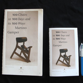 100 Chairs in 100 Days and its 100 Ways (3rd edition, 3rd size)