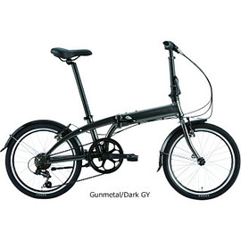 tern bicycles - LINK A7