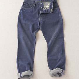 ARTS&SCIENCE - 505 5 Pocket Pants