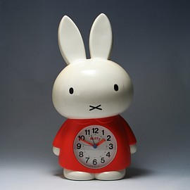 Citizen - Large talking Miffy alarm clock. After Dick Bruna, Citizen, Japan, 1970.