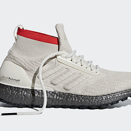 adidas - Ultra Boost ATR Mid - Clear Brown/Clear Brown/Core Black