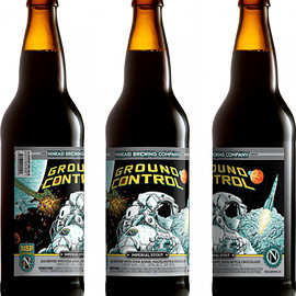 Ninkasi Brewing Company - Ground control