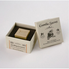 Gamila Secret - SOAP