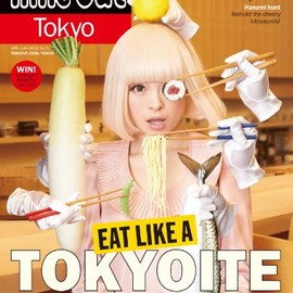 Time Out Tokyo Inc. - Time Out Tokyo Magazine No.2