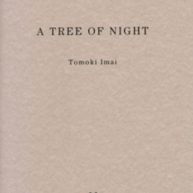今井智己 - A TREE OF NIGHT