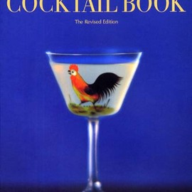 Koji Ozaki - The Bar Radio Cocktail Book The Revised Edition