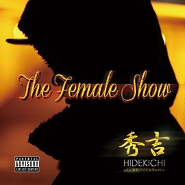 秀吉 - The Female Show