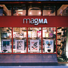 Magma Books - London