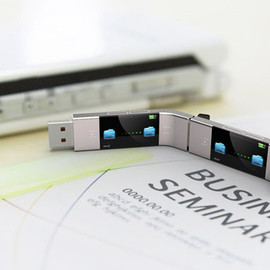 Yanko Design - U Transfer USB Stick