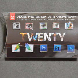 adobe - photoshop 20th anniversary
