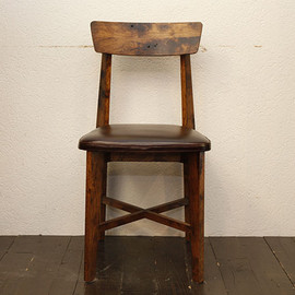 journal standard Furniture - CHINON CHAIR LEATHER