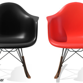 Herman Miller - Eames Shell Armchair RAR Black Base Walnut Legs