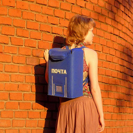 krukrustudio - Blue Felt PO Box bag (backpack)