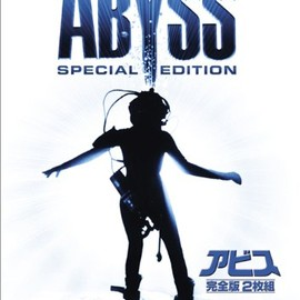 The Abyss [DVD] [Import]