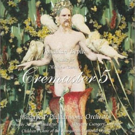 Matthew Barney (マシュー・バーニー) DRAWING RESTRAINT 9
