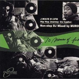 MURO - 70 Minutes Of Funk Mixed by Muro ― J-WAVE 81.3FM COORS HIP HOP ~DA CYPHER~