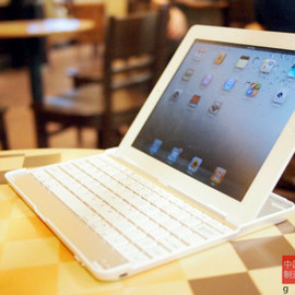 M.I.C Gadget - White Aluminium KeyBoard Buddy Case for iPad 2
