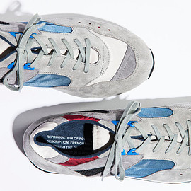 1990s French Trainer