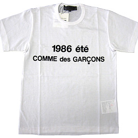 GOOD DESIGN SHOP COMME des GARCONS D&DEPARTMENT - T Shirt