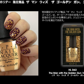 OPI - The Man with the Golden Gun 18k Top Coat - HL D62