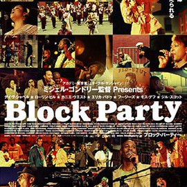 Michel Gondry - Dave Chappelle's Block Party/ブロック・パーティー [DVD]