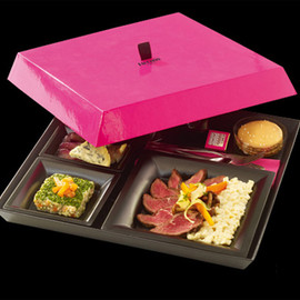 FAUCHON - Gastronomic Lunch Box