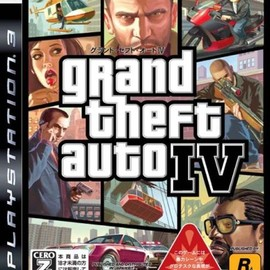 CAPCOM - Grand Theft Auto IV