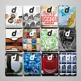 D&DEPARTMENT PROJECT - d design travel