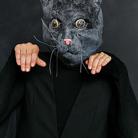 urban outfitters - CAT MASK