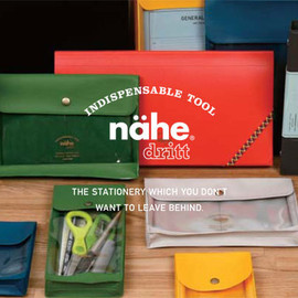 nahe(ネーエ) - The Stationery which you don't want to leave behind. いつも身近にある存在。