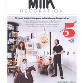 Milk Magazine - MilK DECORATION No.5