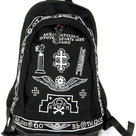 KTZ - Church Embroidery Back Pack