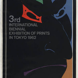 Ikko Tanaka - 3rd International Biennial Exhibition of Prints in Tokyo. 1962