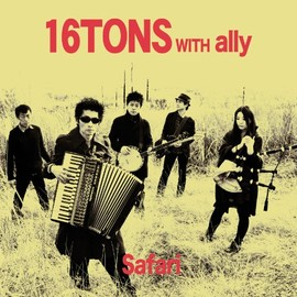 16TONS with Ally - safari