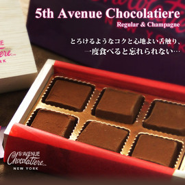 5th Avenue Chocolatiere - 6個入り生チョコレート(Champagne)