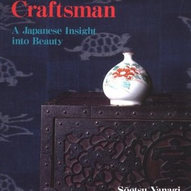 Muneyoshi Yanagi - The Unknown Craftsman