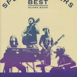 SPECIAL OTHERS - スコア・ブック SPECIAL OTHERS BEST (SCOREBOOK)