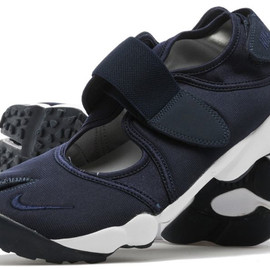 Nike - Air Rift - Obsidian/White